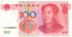 100-YUAN-1