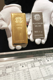 asahi gold