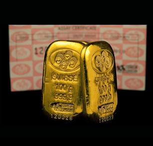 100-gram Gold Bar