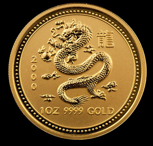 2000 Perth Mint Gold Dragons